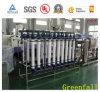 RO 역삼투 장비 기계를 만드는 순수한 물 정화기