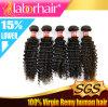 Изготовление человека /Virgin малайзийских волос девственницы Weft курчавое