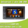 Scherm 2 GPS Navi van de Auto DVD van DIN van de Aanraking van 6.2 Duim van het totaal Nieuwe Product het Universele (EW861)
