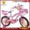 ピンクの女の子の美しいバイクによってカスタマイズされる相違カラー