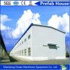 高品質の鋼鉄の梁のプレハブの建物の大きいスパンの鉄骨構造の研修会の倉庫