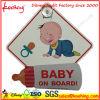 Etiqueta engomada de la muestra del coche del bebé de la fábrica del OEM a bordo con la taza de la succión