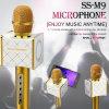 금속 디자인 Ss M9 무선 4.0 Bluetooth Karaoke Mic 스피커 인조 인간 Ios를 위한 Smartphone 클립을%s 가진 황금 에코 마이크
