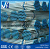 建物の温室フレームQ235/Q345のための鋼管のあたりで電流を通される