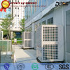 condicionador de ar 36HP para eventos ao ar livre de Drez Aircon