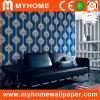 Papel de empapelar de madera de clase superior de la textura para el papel decorativo