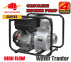 4inch 13HP Portable Agriculture Irrigation High Flow Gasoline Water Pump