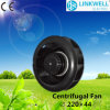 220mm China Centrifugal Fan