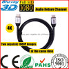 지원 Ethernet Audio Return Channel 3D 4k HDMI Cable