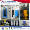 HDPE Chemical Bottles Blowing Machine 1L 2L 5L