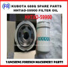 Kubota 688q Oil Filter