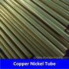中国の工場銅のニッケルの継ぎ目が無い管(C70600 C71500 C68700)