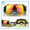La protection UV de jeu de haute performance folâtre des lunettes de Snowboard en verre