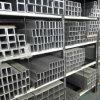 Heißes Aluminiumlegierung-Quadrat-Gefäß des Verkaufs-2A12