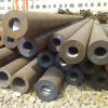 Seamless Precision Steel Tubes (DIN 2391)