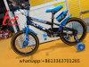 Fahrrad der Kind-2017new mit Qualität