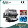 기계 (CH884-1000P)를 인쇄하는 포장 서류상 Flexo