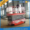 Die hydraulische China-Lieferanten-Batterie Scissor Aufzug-Preise