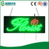 LED 열리는 표시 LED 꽃 표시 발광 다이오드 표시 위원회 (HSF0009가)