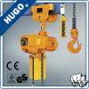 التصميم الجديد 1.5 طن الكهربائية سلسلة الرافعة 110V