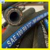 Tubo flessibile di gomma di standard di SAE del tubo flessibile della gomma sintetica del tubo flessibile della treccia delle due fibre