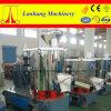 Máquina de alta velocidade material do misturador do PVC da venda quente