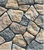 دبش حجارة ([بتم-01])