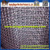 Rete metallica più poco costosa dell'acciaio inossidabile 316 di buona qualità buona