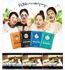 Типы Bioaqua различные маски Анти--Морщинки лицевой маски внимательности кожи животных кормя животной забеливая лицевую маску