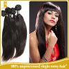 Волосы 24 Remy золотистой совершенной Unprocessed девственницы индийские '' (GP-RV-W)