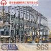 Almacén de acero prefabricado barato de China para la venta