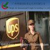 メリリャへのUPS International Courier Express From中国