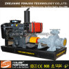 Lqry 50-32 150//160 2 Zoll-Druck-Heißöl-Pumpen-/Abkühlenthermische Öl-Pumpe