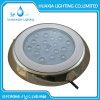 고성능 스테인리스 수지에 의하여 채워지는 LED 수영풀 램프 빛