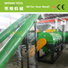 1000kg/hr Waste Plastic Pet Recycling Line