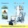 PE et pp Heat Shrink Package Film Blowing Machine