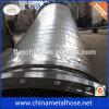 Stahlschlauch mit umsponnener Hülse