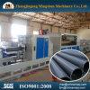 Используемая производственная линия цена трубы HDPE
