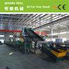 기계를 재생하는 line/HDPE LDPE 플레스틱 필름을 세척하는 PE PP 필름