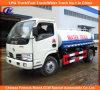 camion di piccola capacità dello spruzzatore dell'acqua 3-5tons per la via della strada di città