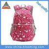 方法ピンクの女の子のランドセルの軽量の学校のバックパック