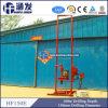 Plate-forme de forage portative de puits d'eau de Hf150e, plate-forme de forage de profondeur de 100m