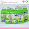 Somy M12 아프리카를 위한 부드럽게 처분할 수 있는 100%년 면 아기 기저귀