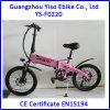 E-Велосипед электрической складчатости миниый с прямыми связями с розничной торговлей фабрики