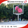 Larging View Angle를 가진 최신 Sales Outdoor RGB P10 LED Video Display/Screen