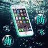 Het hete het Verkopen Waterdichte Mobiele Geval van de Telefoon