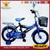 مختلفة أساليب طفلة درّاجة