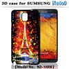 Samsung Note3 (N3- V608)를 위한 3D Case
