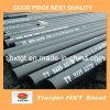 炭素鋼の継ぎ目が無い管(ASTM A106B/A53)