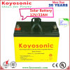 Gel-tiefe Schleife der gute Qualitäts12v33ah Solar- und PV-Batterie